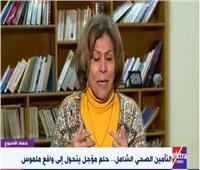 فريدة الشوباشي: الرئيس السيسي حقق كل أحلام المصريين