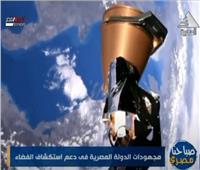 «البحوث الفلكية»: 3 مركبات تصعد للمريخ لهذا السبب.. فيديو