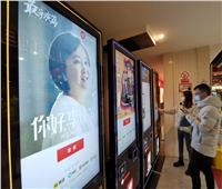 السينما في الصين تحقق أرقاما قياسية عالمية خلال عطلة عيد الربيع هذا العام