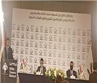 بدء فعاليات توقيع برتوكول لتقييم القيادات الشبابية بـ«تنسيقية الأحزاب»