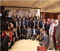 افتتاح الملتقى الأول لشباب قطاع الحسابات بوزارة المالية في الغردقة
