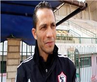 عبدالحليم علي: الزمالك هدفه العودة من السنغال بنتيجة ايجابية