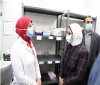وزيرة الصحة: جميع الوحدات والمراكز الطبية بالإسماعيلية من الجيل الثالث