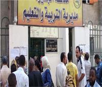 «تعليم الجيزة» تشدد على سرعة الانتهاء من وضع امتحانات النقل