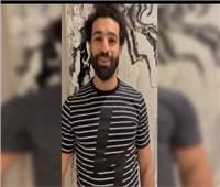 فيديو| محمد صلاح وأساطيرالكرة والفن يحتفلون بعيد ميلاد متعب