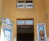 رئيس جامعة الأقصر يشارك في الاجتماع الدوري للمجلس الأعلى للجامعات