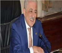 شوقي: الامتحان المصري EST.. المؤهل الوحيد لطلاب الدبلومة الأمريكية