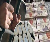 حبس المتهم بغسل 12 مليون جنيه حصيلة الإتجار بالمخدرات 4 أيام