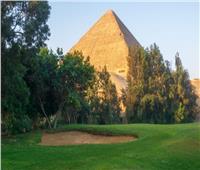 عمره 100 عام ويطل على الأهرامات.. تعرف على أول ملعب «جولف» في أفريقيا