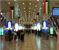 الكويت تمدد حظر دخول الأجانب حتى إشعار آخر
