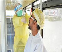 إصابات كورونا في سلطنة عُمان مستمرة في الارتفاع