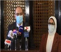 لجنة مواجهة كورونا: التطعيم سيكون سنويًا مثل «الأنفلونزا»