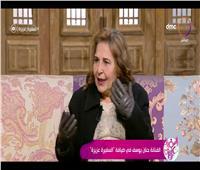 حنان يوسف تكشف تفاصيل دخولها الفن  فيديو