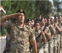 الجيش اللبناني: ننفذ كافة المهام رغم قساوة الأوضاع الاقتصادية