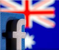 في تحد جديد.. أستراليا تمنع حملة دعائية للقاح كورونا على فيسبوك