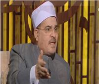 محمد أبو عاصي: تحريم تنظيم النسل يدل على فوضى فكرية.. فيديو