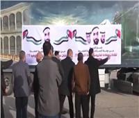 «فتح» تشكر مصر والإمارات بعد وصوللقاحات كورونا لقطاع غزة