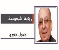 جائزة «فخر العرب» للصناعة المصرية