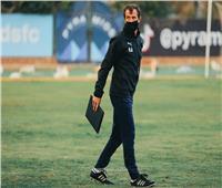 مدرب بيراميدز عن التأهل لـ«الكونفدرالية»: «المهمة الأفريقية انتهت»