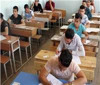 التعليم تعلن 3 نماذج امتحانية لطلاب الصف الثاني الاعدادي