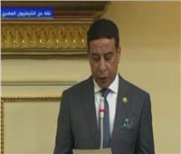 «برلماني»: مياه النيل لا تصلح للاستخدام الآدمي في الأقصر