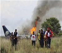 مقتل 7 أشخاص في تحطم طائرة عسكرية بالمكسيك