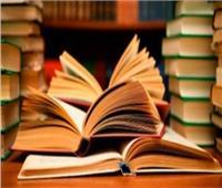 لعشاق القراءة.. 4 كتب تلخص تاريخ العالم