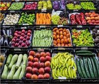 أسعار الخضروات في سوق العبور اليوم ٢٢ فبراير