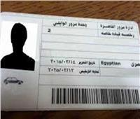 قانون المرور الجديد.. خطوات تجديد رخصة السيارة والرسوم