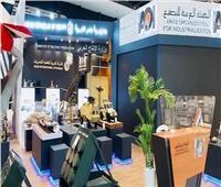 الهيئة العربية للتصنيع تُشارك بقوة في معرض «إيدكس» أبوظبي الدولي