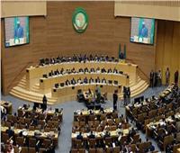 الاتحاد الأفريقي: انطلاق فعاليات المنتدى الاقتصادي الدولي الـ20