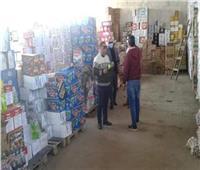 «تموين المنيا» تحرر 25 محضرًا.. اليوم