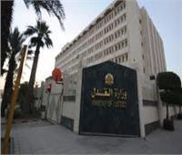 وزارة العدل تكشف حقيقة إلغاء دعوى صحة التوقيع