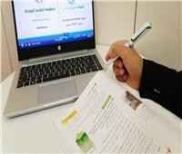 السعودية تعلن استمرار التعليم عن بعد حتى نهاية العام الدراسي الحالي