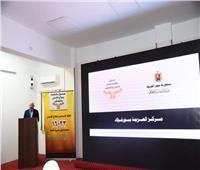 وزيرة التضامن ومحافظ بورسعيد يتفقدان مركز«العزيمة» ببورفؤاد