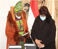 وزيرة الثقافة تستقبل نظيرتها من جنوب السودان