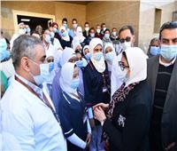 وزيرة الصحة تتفقد أول مستشفى للنساء والولادة لخدمة أهالي جنوب الصعيد
