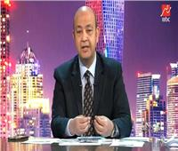 عماد أديب يكشف آخر التطورات الصحية لـ«عمرو أديب»| فيديو