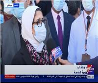 بعد قليل.. وصول 300 ألف جرعة من لقاح سينوفارم مطار القاهرة