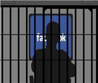 جرائم «دوت كوت».. بدأت بـ«شات» وانتهت بالموت وخلف القضبان