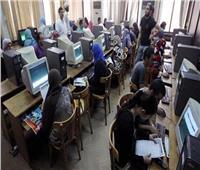 آخر فرصة لتسجيل رغبات الطلاب المتخلفين بالجامعات الخاصة.. اليوم