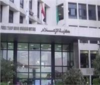 اليوم.. كلية إعلام جامعة القاهرة تناقش القضية السكانية