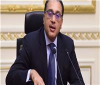 الحكومة تعلن أهم معلومات التعديل التشريعي الجديد لقانون الشهر العقاري