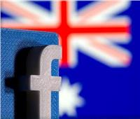 «فيسبوك» توافق على دعم الناشرين بأستراليا وتعيد الأخبار للمنصة