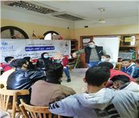 ختام الدورة الرابعة من برنامج «التعليم المدني للنشء» بالقليوبية