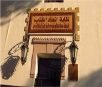 نقابة كتاب مصر تستقبل الأعمال المرشحة لجائزة أحمد شوقي الدولية
