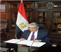 وزير الكهرباء: مصر تتمتع بثراء واضح فى مصادر الطاقات المتجددة