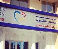 «الكهرباء»: لا نملك تخفيض أو إعفاء مؤسسة مجدى يعقوب من الفواتير الشهرية