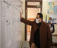 تعليم الغربية: 5 لجان لمتابعة جاهزية المدارس استعداداً لامتحانات التيرم الأول