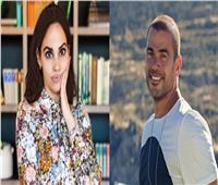 نور عمرو دياب تنشر صورة جديدة.. و«الهضبة» يعلق
